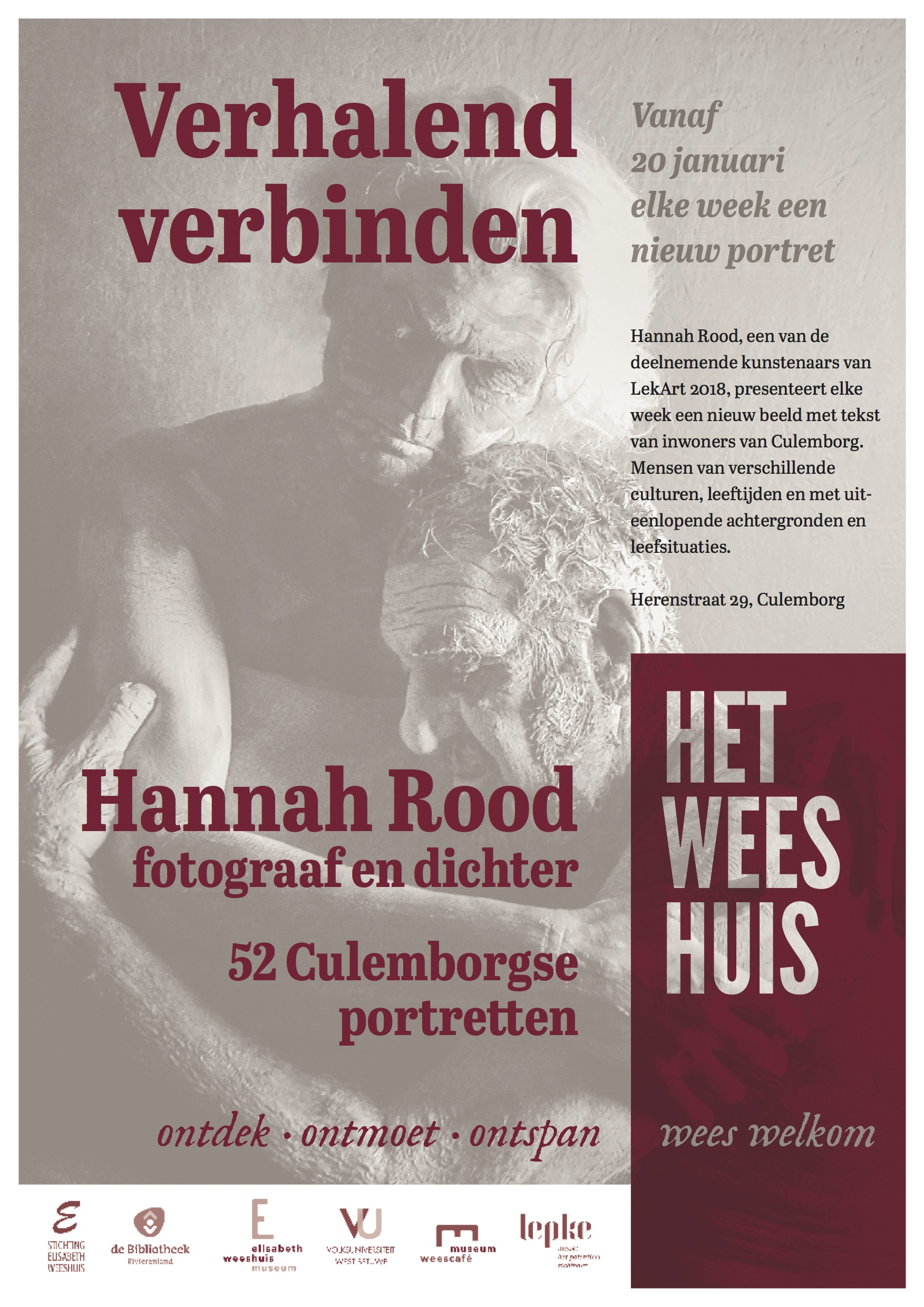 Hanna_Rood_affiche_def
